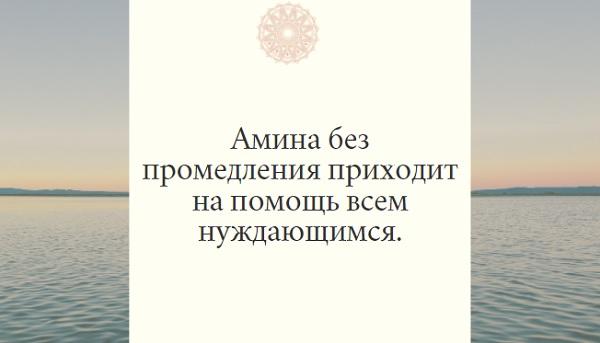 Выдержка из текста