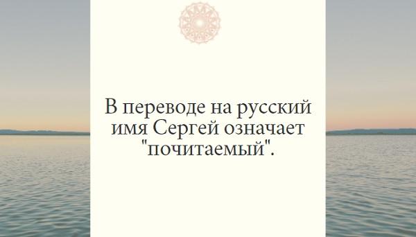 Цитата из текста