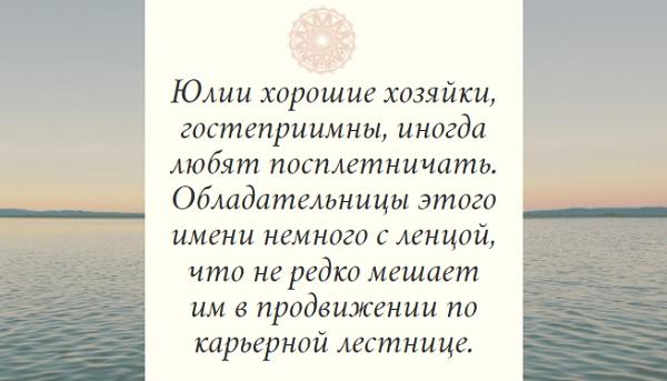 Фрагмент из текста